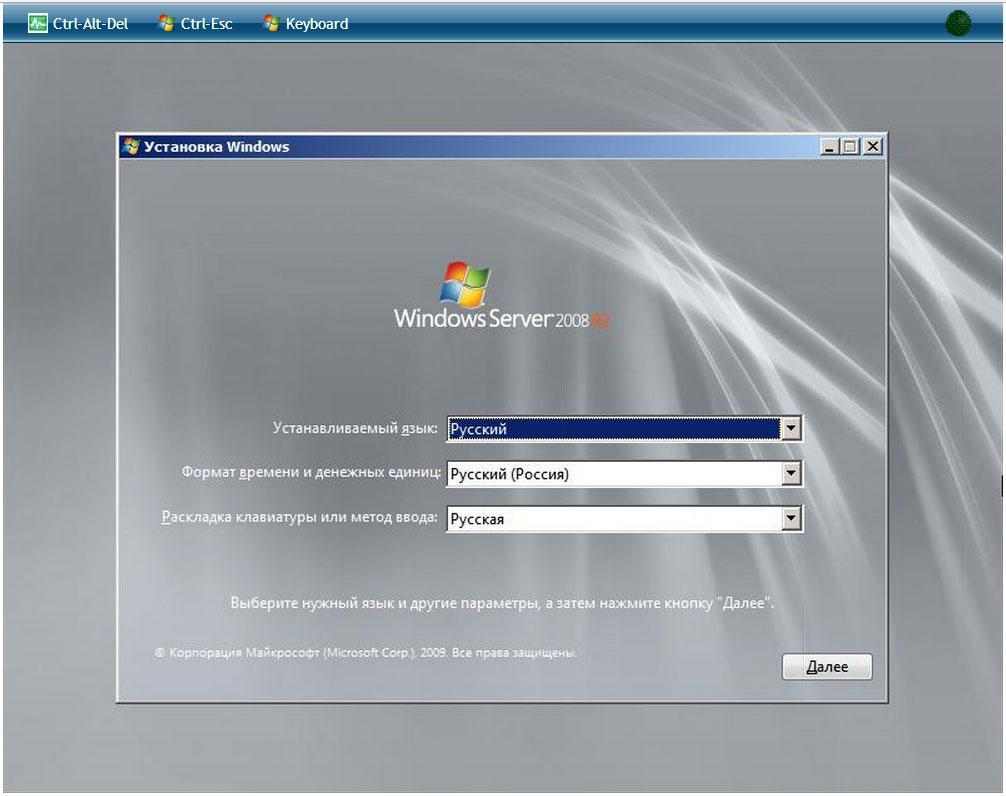 Установка Windows на виртуальную машину