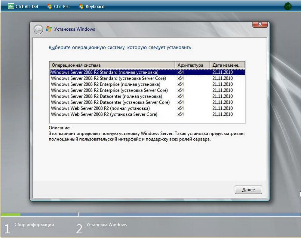 Версия Windows окружения