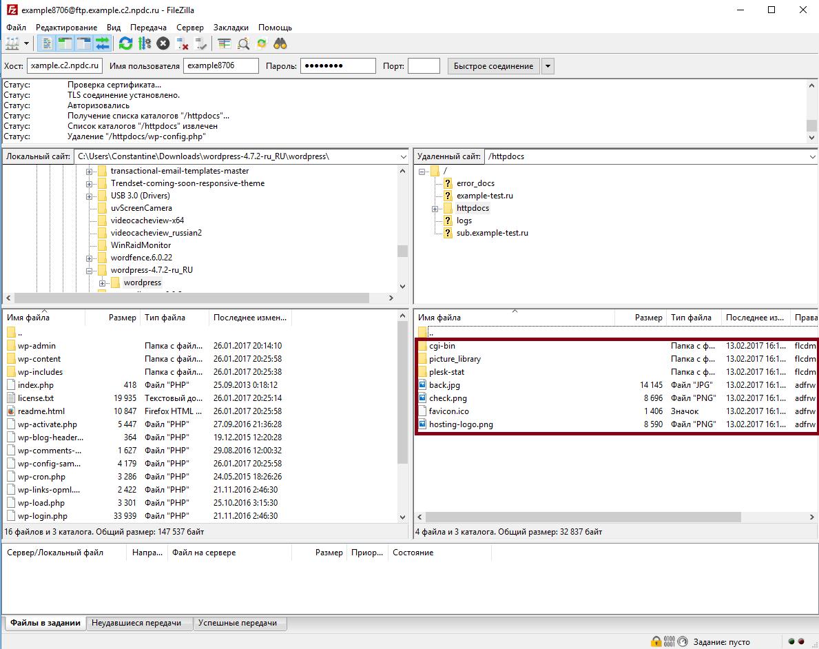 Удаление файлов по FTP