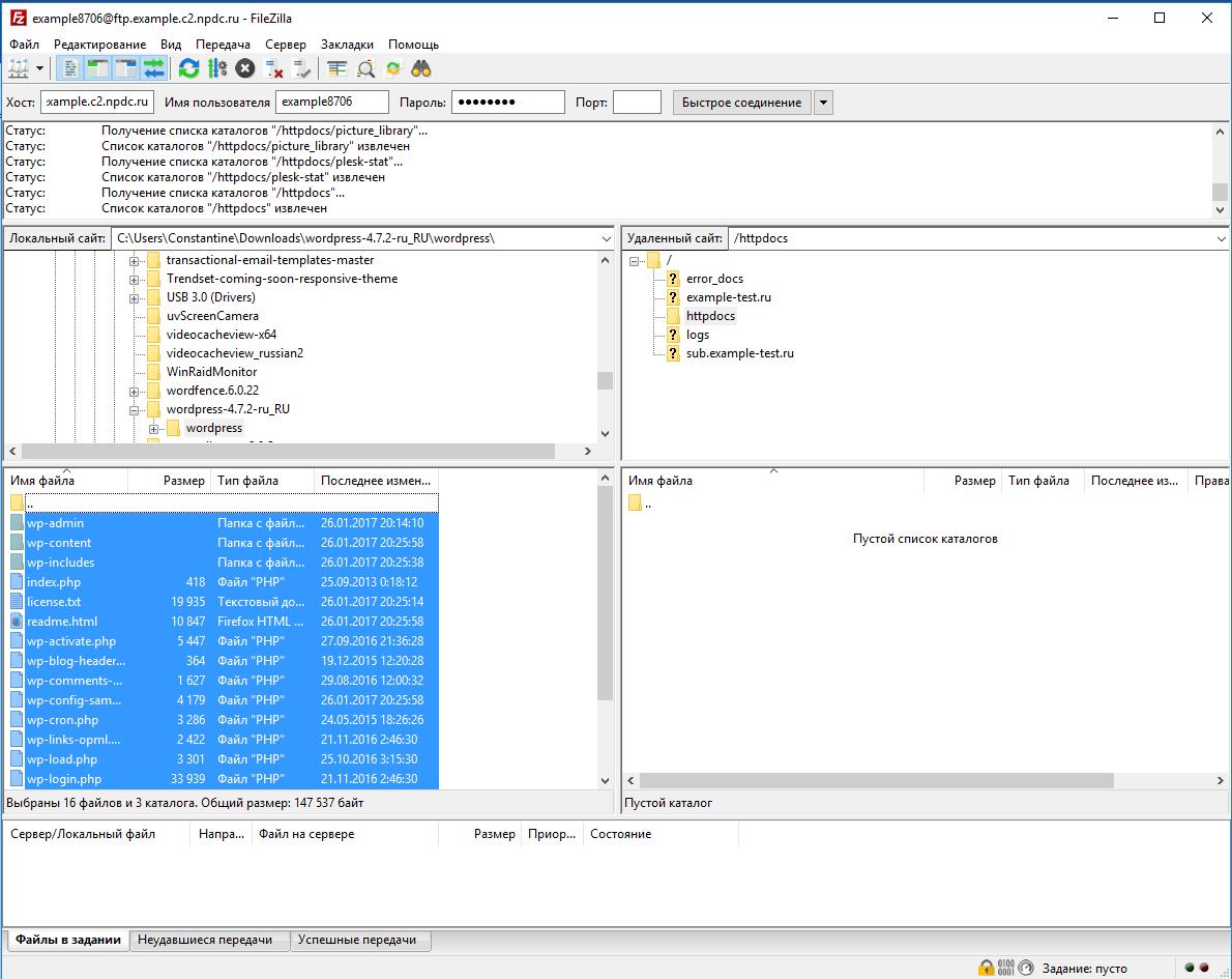 Выделение файлов в FileZilla