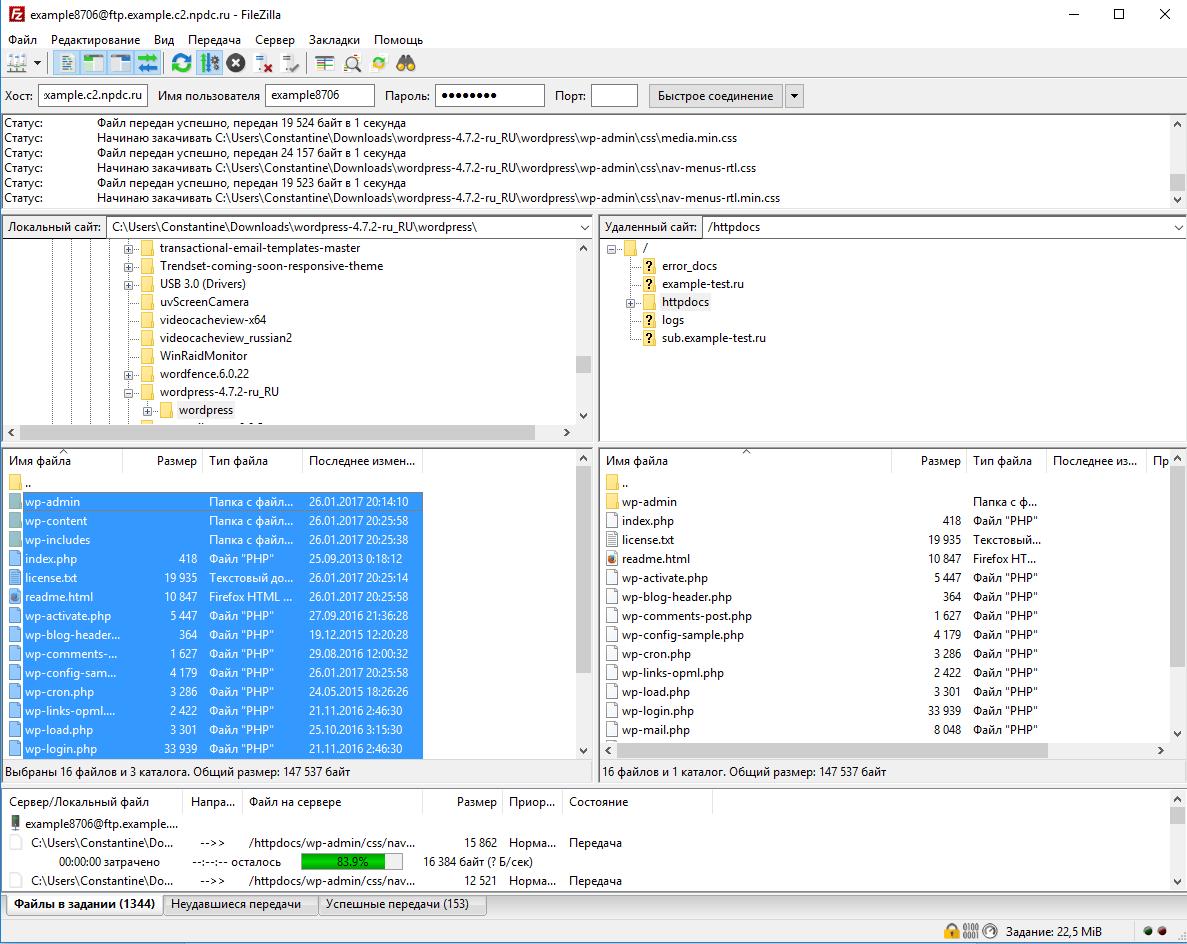 Копирование файлов по FTP