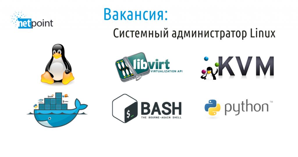 Linux вакансии удаленная работа удаленная или с частичной занятостью работа в москве