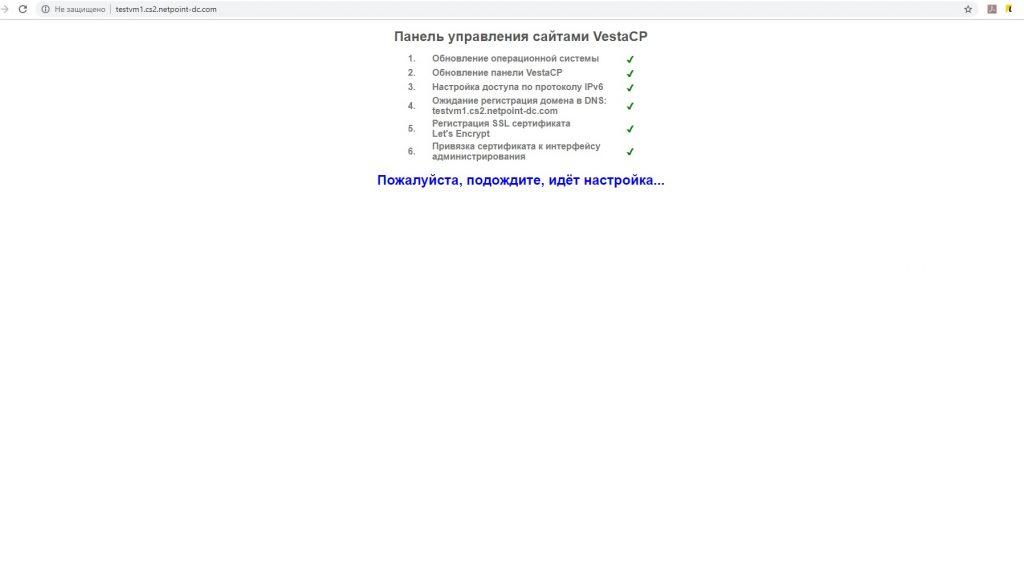 Процесс настройки виртуального сервера