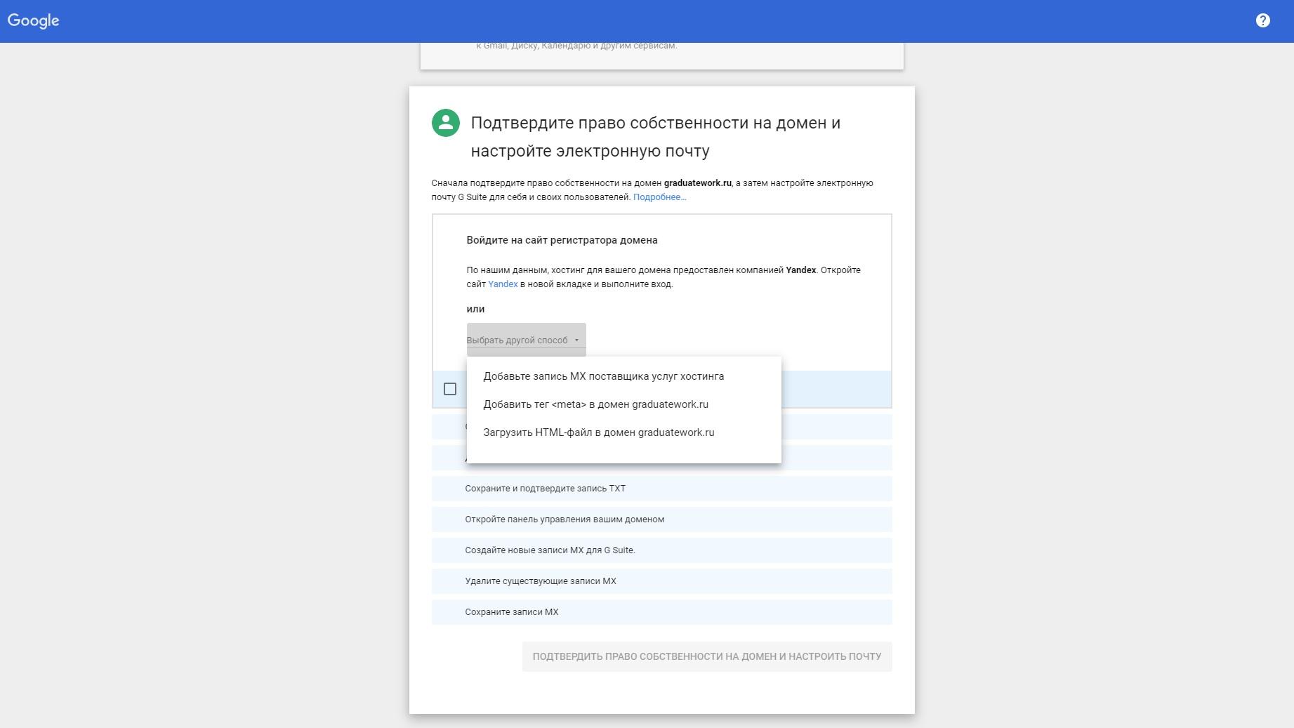 хостинг для серверов майнкрафт pe